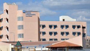 Δωρεάν τα ραντεβού στα Νοσοκομεία της Λάρισας.