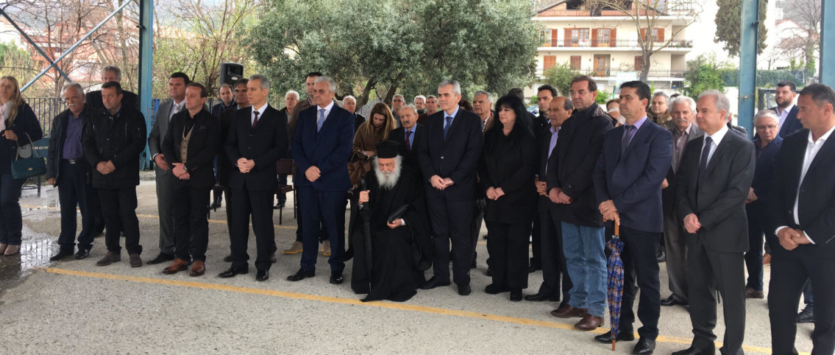 Δήμος Τεμπών: Ημέρα μνήμης για το Μαρίνο Αντύπα